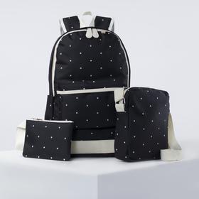 Рюкзак школьный, отдел на молнии, наружный карман, 2 боковых кармана, с пеналом и сумкой, цвет чёрный