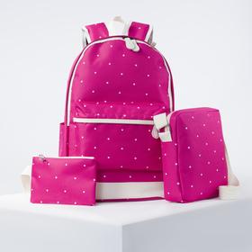Рюкзак школьный, отдел на молнии, наружный карман, 2 боковых кармана, с пеналом и сумкой, цвет малиновый