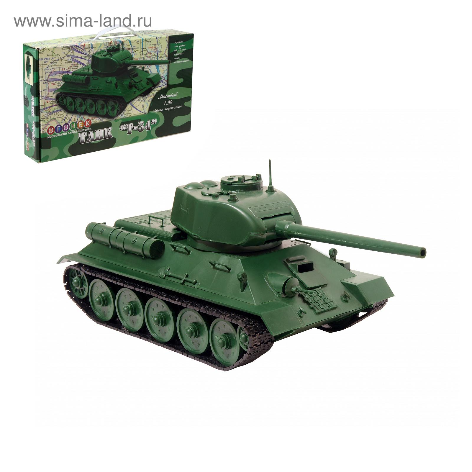 Купить код на т34 купить танк ягу
