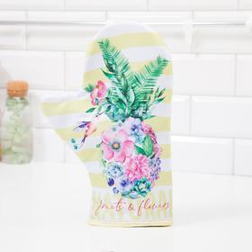 """Варежка-прихватка """"Цветущий ананас"""" 20х28см,35% х/л,65% п/э,ватин 250г/м2"""