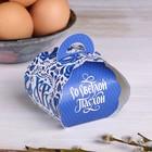 "Gift box for eggs ""Patterns"", 25 × 30 cm"