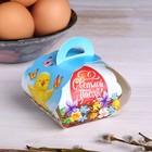 "Gift box for eggs ""Chicken"", 25 × 30 cm"