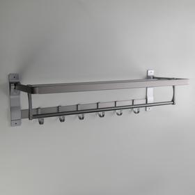 Полка откидная с держателем полотенец, 60×17×23 см, цвет серый