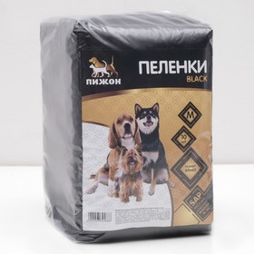 "Diaper absorbent ""Black Dude"" for animals, gel, 60 x 60 cm, 10 PCs"