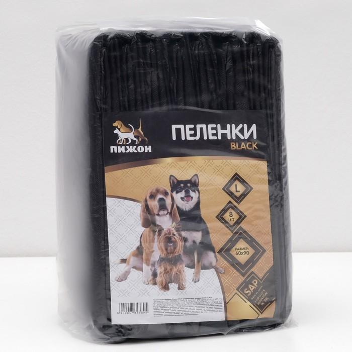 """Пеленки впитывающие """"Пижон Black"""" для животных, гелевые, 60 х 90 см, 8 шт"""
