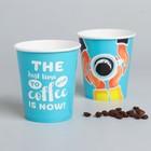 """Стакан бумажный для кофе """"Coffee"""", 250 мл"""