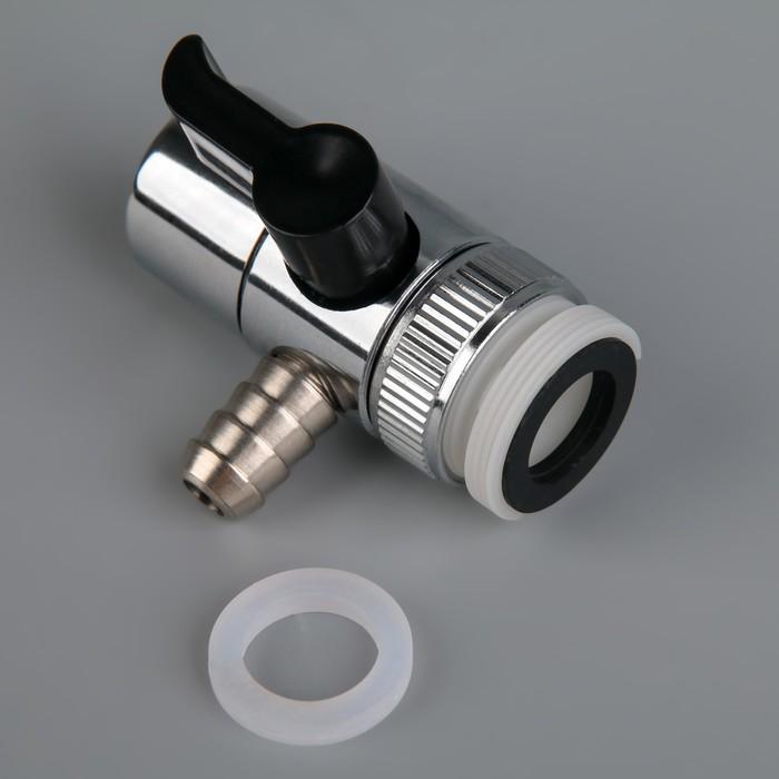 Переходник-дивертор на кран универсальный DV-11-3BC