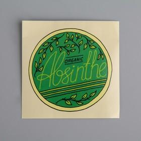 Наклейка на бутылку «Organic Absinthe», зелёная