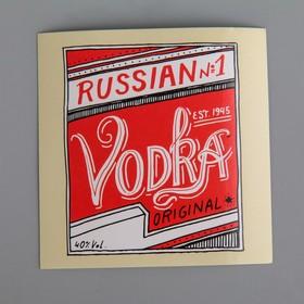 Наклейка на бутылку «Vodka origina», красная