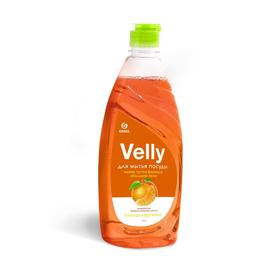 "Средство для мытья посуды Velly ""Сочный мандарин"" 500 мл"