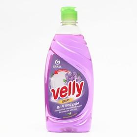 """Средство для мытья посуды Velly """"Бархатная фиалка"""" 500 мл"""