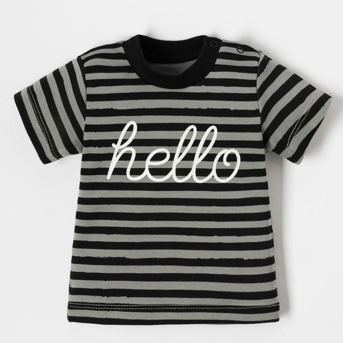 "Футболка Крошка Я ""Black&white"", серый/чёрный, р.26, рост 74-80 см - фото 105573708"