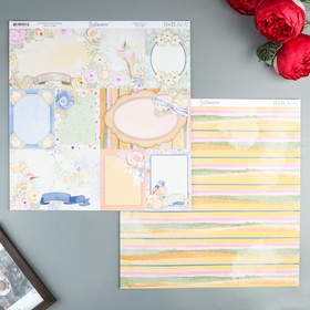 BoBunny Scrapbooking Paper - Harmony Collection - Dragonflies Sheet