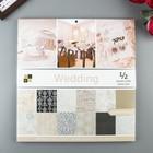 Набор бумаги для скрапбукинга DCWV - Коллекция «Wedding stack» - 30.5х30.5 см