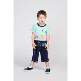 Set for the boy, color dark blue / white, height 116 cm (60)