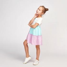 Платье для девочки, цвет молочный/бирюзовый/сирень, рост 104 см (56)