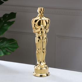 """Статуэтка """"Оскар стандарт"""", керамика, 32 см"""