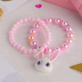 "A set of children's bracelets ""Vibracula"" 2pcs, Bunny, color pink"