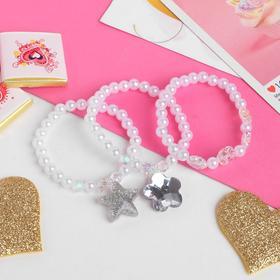 "A set of children's bracelets ""Vibracula"" 3pcs, star, color rosy-white"