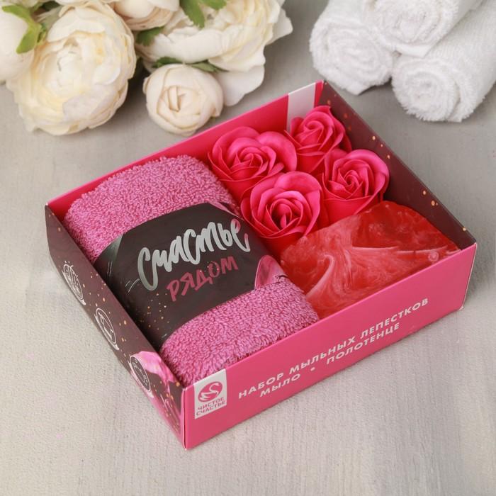 """Подарочный набор """"Счастье рядом"""", мыльные розы 4 шт., мыло, полотенце"""