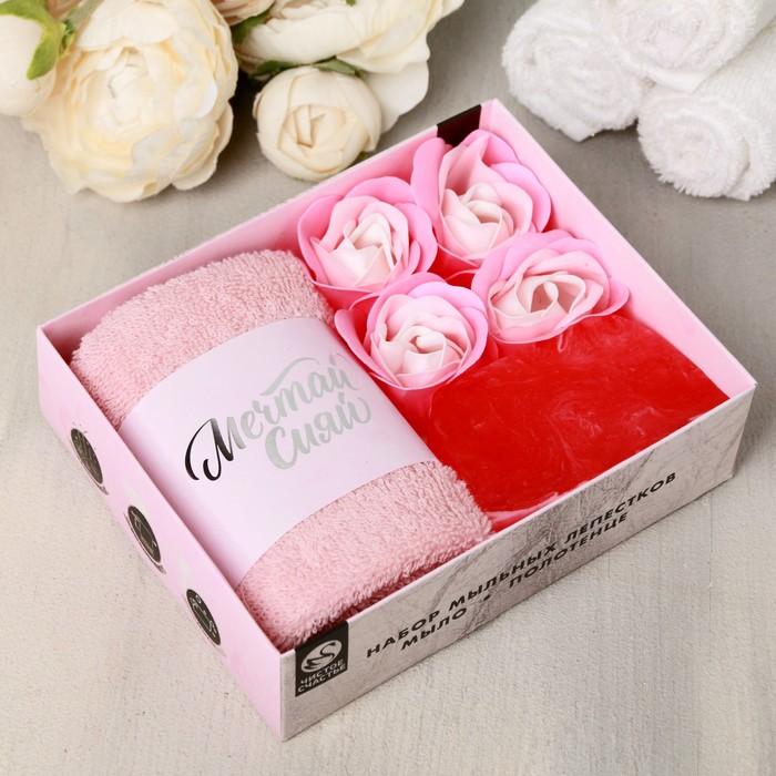 """Подарочный набор """"Счастливых моментов"""", мыльные розы 4 шт., мыло, полотенце"""
