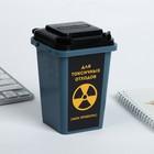 Настольное мусорное ведро «Для токсичных отходов», 12 × 9 см