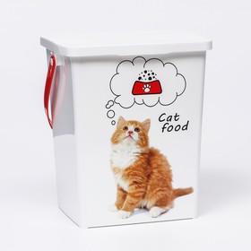 """Контейнер """"Кошки"""" для корма для кошек, 8,5 л"""
