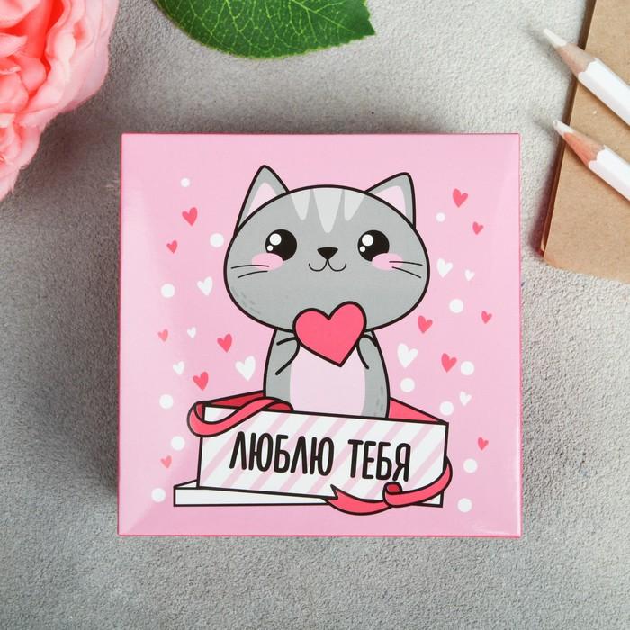 Набор для создания подарка «Люблю тебя»