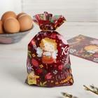 """Easter gift bag """"angel"""", 14.5 x 20 cm"""