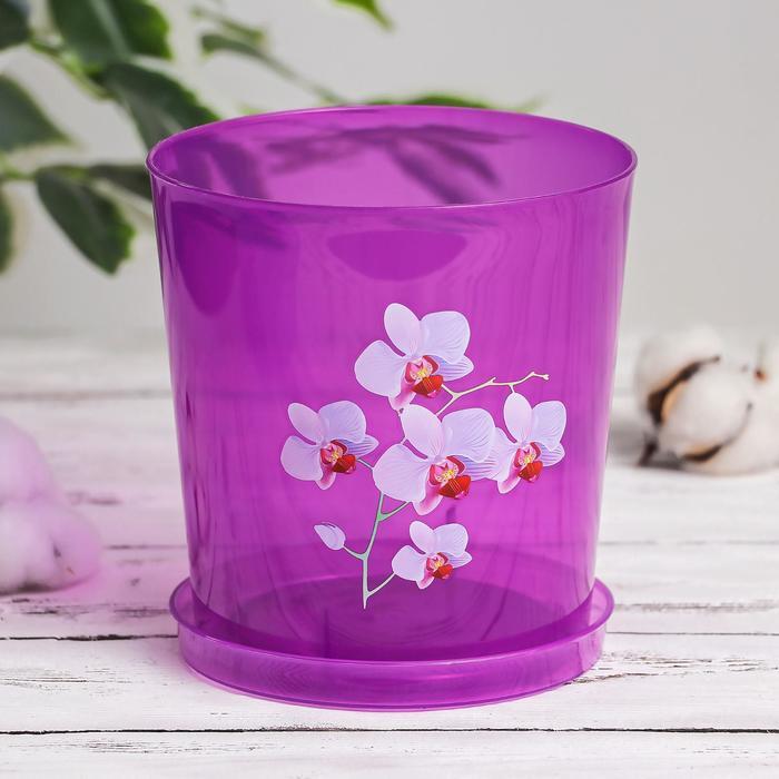 Горшок для орхидей с поддоном «Декор», 1,8 л, цвет прозрачно-фиолетовый - фото 836205