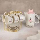 Сервиз чайный «Майя», 13 предметов: чайник 800 мл, 6 чашек 150 мл, 6 блюдец d=14 см - фото 615106