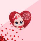 "Postcard-Valentine ""Love you"" Bunny, 7.1 x 6.1 cm"