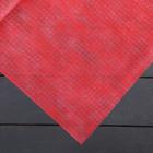 Материал укрывной, армированный, 3 × 10 м, плотность 60, с УФ-стабилизатором, бело-красный, «Агротекс»