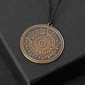 "Pendant of jewelry of bronze ""Star Incredible life"""