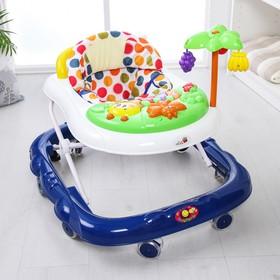 Ходунки «Пальма», 7 силик. колес, муз., игрушки, синий/белый, муз.панель цвет МИКС