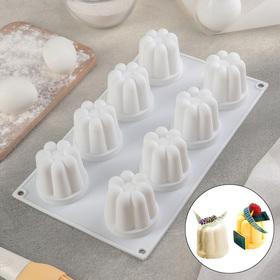 {{photo.Alt || photo.Description || 'Форма для муссовых десертов и выпечки Доляна «Пудинг», 29,5×17 см, цвет белый'}}