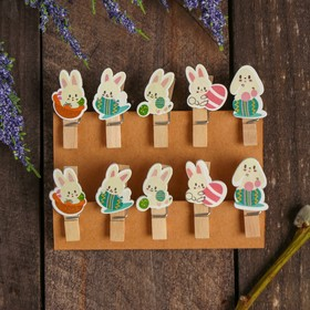 "Clothespins decorative ""Easter bunnies"" set of 10 PCs"