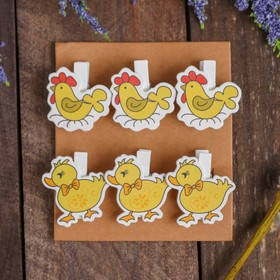 """Clothespins decorative """"Chickens and ducks"""" set of 6 PCs"""