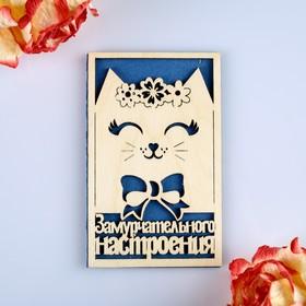 "Postcard wooden ""Snorcheling mood"" blue"