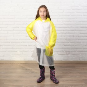 "Raincoat children ""Walking in the rain,"" yellow size L"