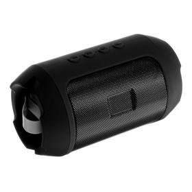 Portable speakers LuazON, AUX, USB, FM, microSD, 3 V, 500 mAh, black