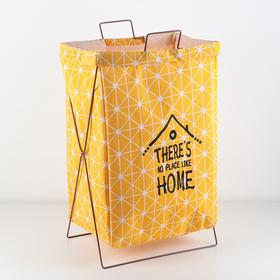 Корзина универсальная складная «Милый дом», 35×28,5×57,5 см, цвет жёлтый