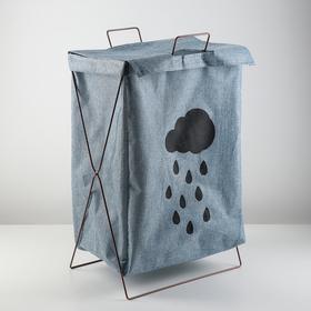 Корзина для белья складная с крышкой «Тучка», 35×28,5×57,5 см, цвет синий