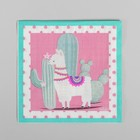 "Napkins ""Alpaca"" 33х33 cm, set of 20 PCs"