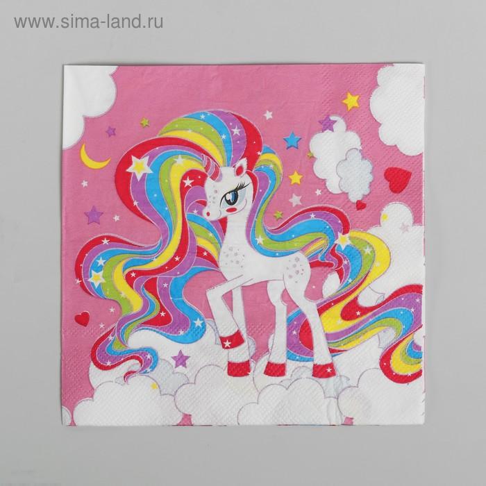 "Napkins ""the Unicorn in the clouds"" 33х33 cm, set of 20 PCs"