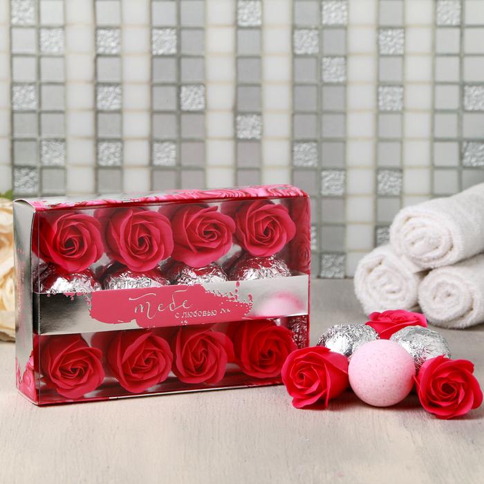 """Набор """"Тебе с любовью"""", мыльные розы 8 шт, соль для ванн 4 шт по 40 г."""