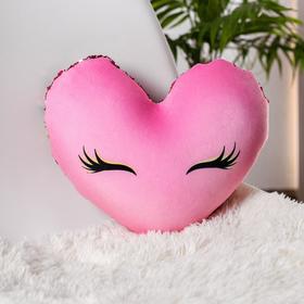 Подушка-антистресс с пайетками «Глазки», сердце