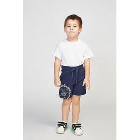 Футболка для мальчика, цвет белый, рост 98 см (56)