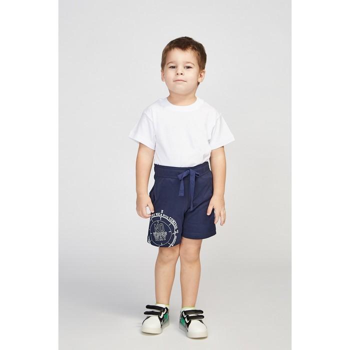 Футболка для мальчика, цвет белый, рост 104 см (56)