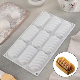 {{photo.Alt || photo.Description || 'Форма для муссовых десертов и выпечки Доляна «Корде», 30×17,5 см, 9 ячеек, цвет белый'}}